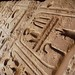 Karnak Temple: Deep Hieroglyphics