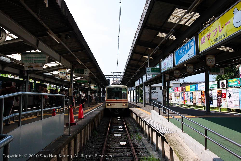 Train @ Kamakura, Japan