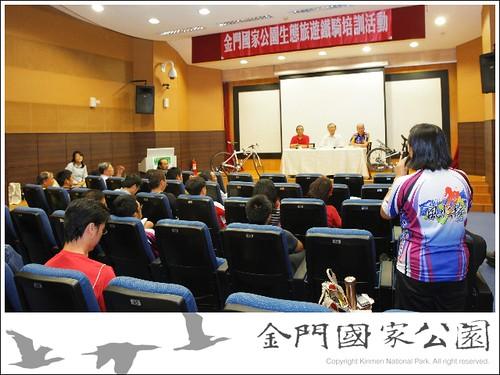 2010金門單車活動的紮根與發展研討會-07