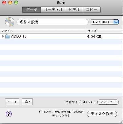 スクリーンショット(2010-08-12 1.36.07)