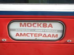 Train Moscow-Amsterdam (Timon91) Tags: station train railway warszawa wschodnia trainamsterdammoscow