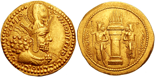 A Sasanian Gold Dinar of Shahpur I