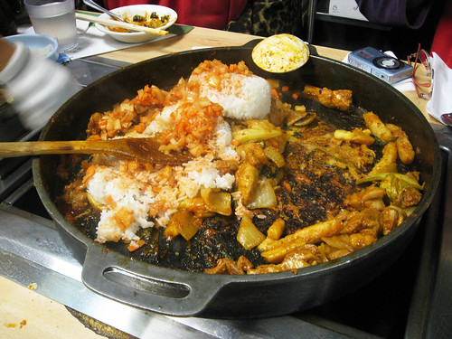 Spicy Chicken Dinner at Ma Po Dak Gal Bi