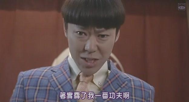 豬豬-舞妓哈哈哈[(026275)22-59-55].JPG