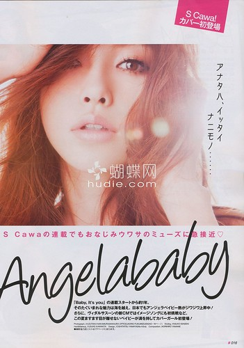 AngelaBaby--Scawaii