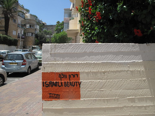 Masada Street, Haifa