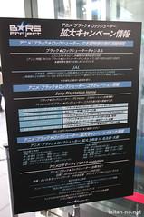 BRS2010s-DSC_7654