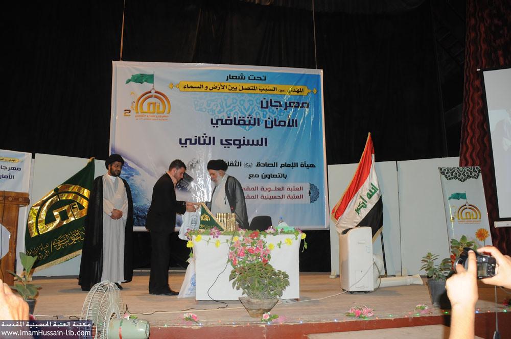 تسليم هدية الامانة العامة للعتبة الحسينية المقدسة الى السيد سامي البدري