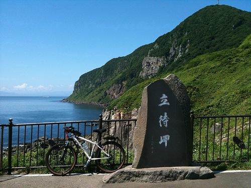函館の立待岬(たちまちみさき)