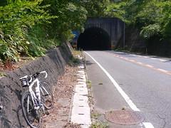多和山トンネル