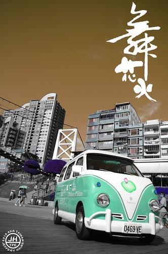 2010_0821新店碧潭舞花火Day 1~初次習拍煙火