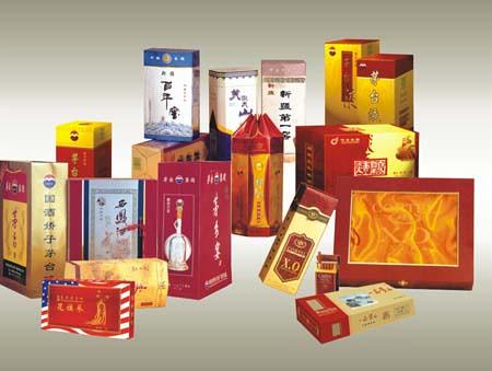 石家庄市海略科技提供包装盒防伪标签15033421942
