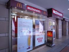 恵比寿ガーデンプレイスのマクドナルドが2010年8月31日に閉店