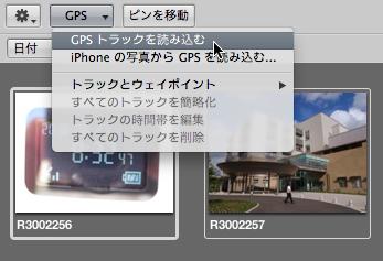 スクリーンショット(2010-08-28 11.41.59)