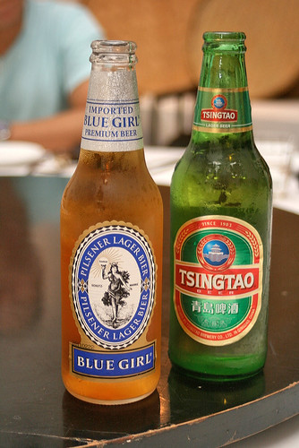 We were going for Tsingtao, but many changed over to the the Blue Girl instead, because it sounded more...risque