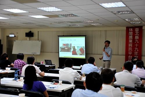 20100818臺北縣農會演講