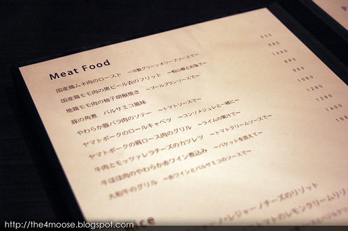 Dining Bar and Cafe haco - Menu