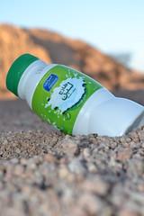 لبن المراعي - Milk (Qasem aljuhani) Tags: لبن المراعي