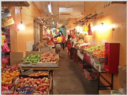 Fruit stalls @ Central Market
