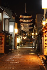 Kyoto at night (Teruhide Tomori) Tags: street old house history beautiful japan shop night pagoda town store kyoto traditional    nippon gion  yasaka    colorphotoaward earthasia
