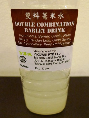 Barley Drink