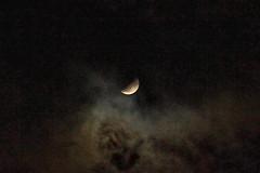 Lunar Eclipse 20100626 Okinawa