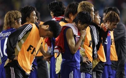 Japan vs Paraguay