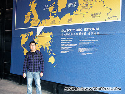 Estonia - the first pavilion we visited