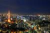 Tokyo Tower from Mori (arcreyes [-ratamahatta-]) Tags: longexposure nightphotography japan skyline buildings tokyo tokyotower hdr moritower 5xp