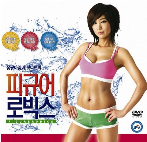 jungdayeon1