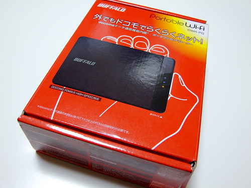 BUFFALO-Portable-Wi-Fi-DWR-PG