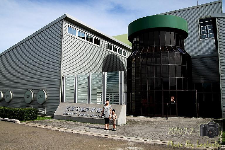 白蘭氏健康博物館工廠 彰化鹿港觀光工廠