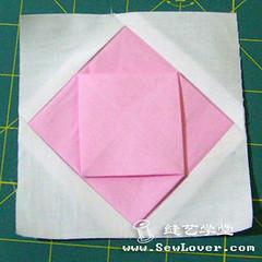 PAP-origami_square_block 3d (um tiquinho a mais-Maria Cida Miranda) Tags: em pap tecido passo origame