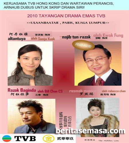 4801045246 a2854bd257 Kes Pembunuhan Altantuya Dimuat Dalam Drama Bersiri TVB Hong Kong?