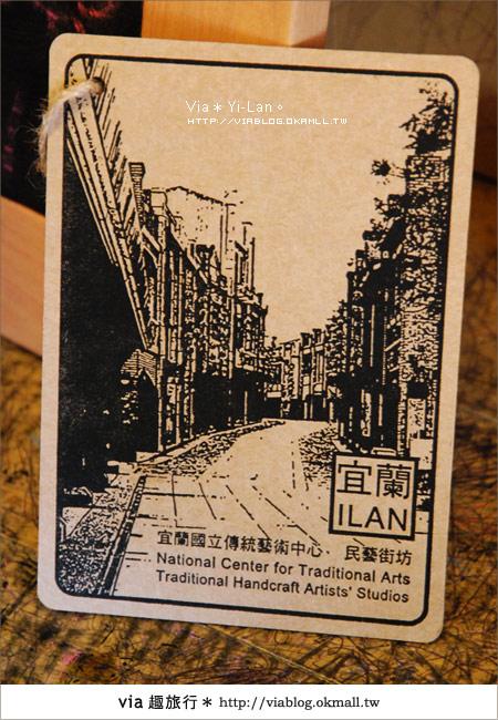 【暑假旅遊】暑假何處去~宜蘭傳統藝術中心勁好玩!13