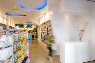 04 Farmacia Toboso