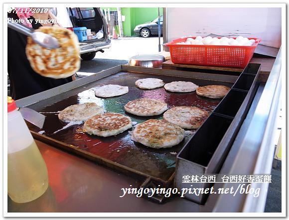 台西好香蛋餅990711_R0013395
