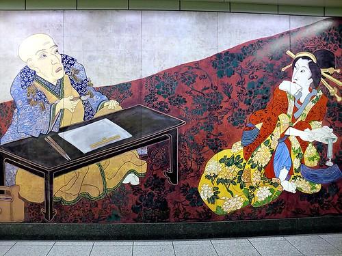 Tsukijishijō Station Mural 01