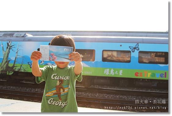 20100704_HuaLienByTrain_0986 f