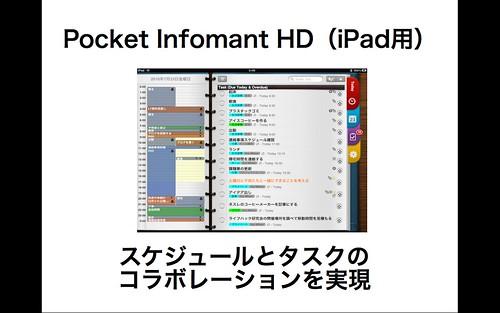 スクリーンショット(2010-07-25 23.27.15)