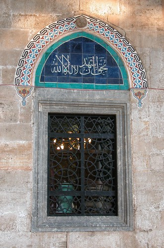 DSCN9615 Amasya, Mosquée Beyazit