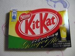 Ginger Ale KitKat (package)