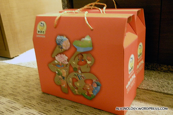 Gift boxes from Xiaoyan