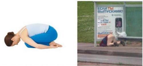 yoga & Drinking