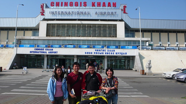 Chinggis Khaan International Airport 成吉思汗國際機場