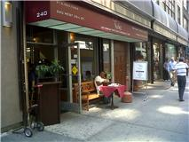 Cafe Nunez - Spanish and Caribbean Bar, Restaurant Club Garment District NY