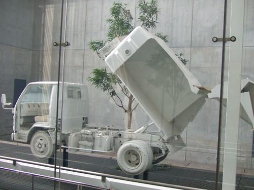 広島市 中工場 見学 画像 12