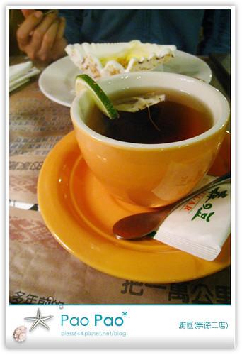 廚匠異國創意料理-熱紅茶