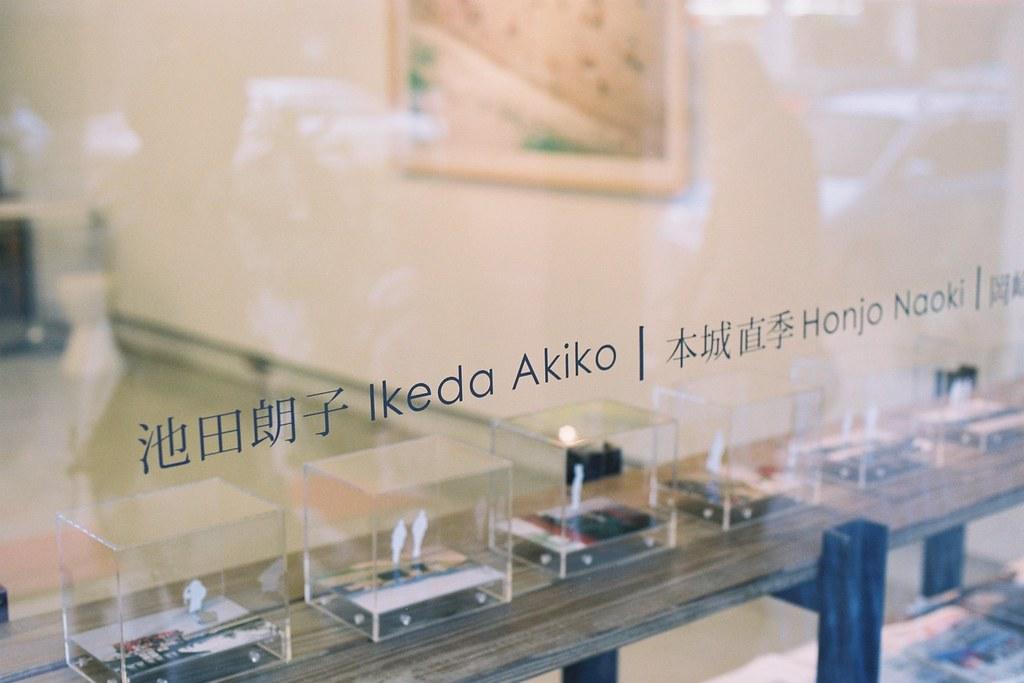 aki-001