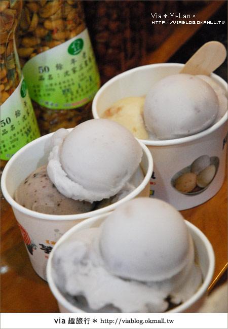 【頭城美食】宜蘭頭城~麻醬麵蛤蜊湯+阿宗芋冰城14